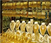 استقرار أسعار الذهب في مصر منتصف تعاملات اليوم 25 مارس