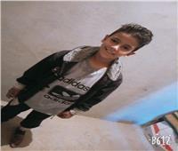 اختفاء طفل في ظروف غامضة بقرية القمادير بالمنيا