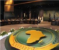 الاتحاد الأفريقي: انطلاق فعاليات المنتدى الوزاري الثاني لتعزيز الصناعات الإبداعية