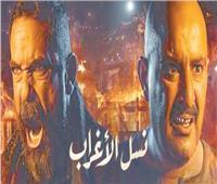 الاهتمام بـ «البوسترات» أبرز ظواهر مسلسلات شهر رمضان