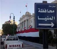 المنيا في 24 ساعة  أهالي «منسافيس» يشكرون السيسي على تطوير قريتهم
