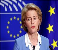 رئيسة المفوضية الأوروبية: الاتحاد الأوروبي يشهد موجة كورونا الثالثة