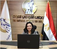 مايا مرسي: مصر أول دولة تصدر ورقة سياسات لاحتياجات المرأة خلال «كورونا»