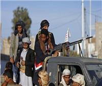 الكویت تستنكر الھجمات الحوثیة على المدنیین والمناطق الحیویة في السعودیة