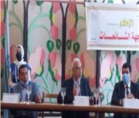 على حسن: التاريخ سيسجل لشعب مصر القضاء على حكم الجماعة الإرهابية