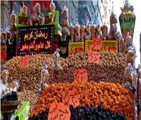انطلاق «أهلا رمضان» مطلع ابريل بتخفيضات كبيرة