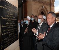 وزير الأوقاف يفتتح مسجدا بتكلفة 6 ملايين جنيه في بني سويف