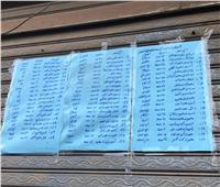 بالأسماء.. 58 مصابًا داخل مستشفى طهطا العام من ضحايا حادث قطار سوهاج