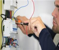 الكهرباء: الحفاظ على سرية بيانات المُبلغين عن سرقة التيار