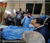 «مدبولي» ووزيرا التعليم العالي والصحة يطمئنون على مصابي قطار سوهاج