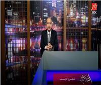 عمرو أديب: ضحايا قطاري سوهاج شافوا الجحيم
