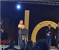 تكريم محيي إسماعيل ونادية الجندي وسمير صبري| فيديو