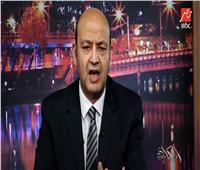 عمرو أديب: مرفق النقل أصبح «لعنة ومقبرة المصريين والوزراء»  فيديو