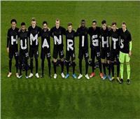 «فيفا» يرفض معاقبة منتخب ألمانيا بسبب رسالته ضد مونديال قطر