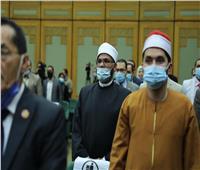 انطلاق مؤتمر «المبادئ الشرعية والقانونية في وثيقة الأخوة الإنسانية»