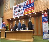 مؤتمر «وثيقة الأخوة الإنسانية» يبدأ بدقيقة حداد على أرواح حادث سوهاج