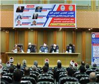 الأمير: وثيقة الأخوة الإنسانية تجسيد للإرادة المصرية في العيش المشترك
