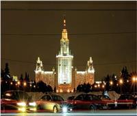 بسبب «جودة الهواء».. موسكو في قائمة أفضل عواصم العالم