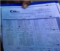 ننشر أسماء ضحايا مصابين عقار جسر السويس