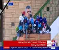 رئيس هيئة قناة السويس: لا إصابات أو وفيات أو تلوث بسبب السفينة الجانحة