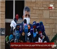 رئيس هيئة قناة السويس يتقدم بالتعازي لأبناء الشعب المصري في حادث «سوهاج»