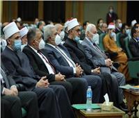 تفاصيل مؤتمر المبادئ الشرعية والقانونية في وثيقة الأخوة الإنسانية..صور