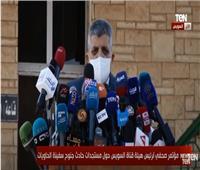 رئيس هيئة قناة السويس يكشف أسباب جنوح السفينة البنمية