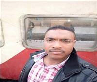 عمدة «الكلابية»: فقيدنا في حادث قطار سوهاج «كان ابن موت»