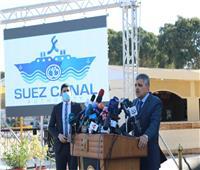 رئيس «قناة السويس»: تخفيف حمولة الحاويات من السفينة البنمية العالقة