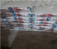 ضبط مخزن سكر غير مرخص بالإسكندرية