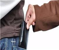 حبس مسجل خطر سرق مبلغ مالي من أحد رواد البنوك