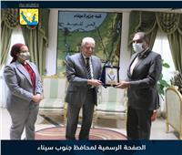 محافظ جنوب سيناء يكرم السكرتير العام المساعد