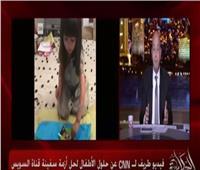 شاهد  عمرو أديب يعرض فيديو لأطفال يطرحون حلولا لأزمة السفينة الجانحة