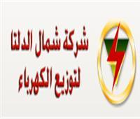 فصل الكهرباء عن ١٣ منطقة بـ«كفر الشيخ» 5 ساعات.. غدًا