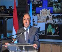 إطلاق التطبيق الإلكتروني «اكتشف الإسكندرية» للترويج السياحي للمدينة