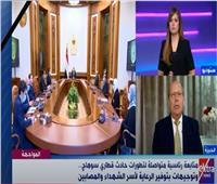 عبد الحليم قنديل: لابد من تطهير شامل لكافة مؤسسات الدولة