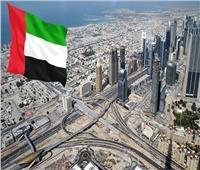 لاستقطاب أصحاب العقول.. لماذا طبقت الإمارات تصريح إقامة العمل الافتراضي؟