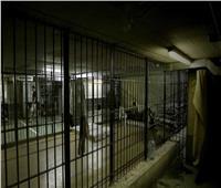 مقتل سجين وإصابة ضابط في حادث احتجاز رهائن داخل سجن أمريكي