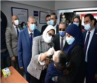 وزيرة الصحة تطلق الحملة القومية الثانية للتطعيم ضد شلل الأطفال بالمجان