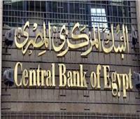 البنك المركزي يحذر من استخدام العملات المشفرة