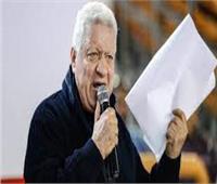 عدم قبول دعوى ممدوح عباس لمنع مرتضى منصور من الظهور في الإعلام