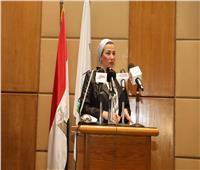 وزيرة البيئة تعلن اليوم المصريلإعادة التدوير لأول مرة