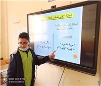 ابن «الثاني الإعدادي» يصمم دروس الرياضيات على الباوربوينت بالغردقة