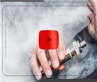 فيديوجراف | «إيفيل».. أحدث أمراض 2021
