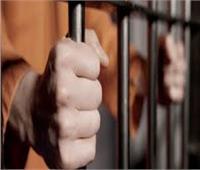 تجديد حبس المتهمين بالنصب على راغبي السفر بتأشيرات وعقود عمل مزورة