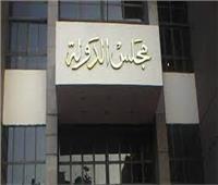 حيثيات حكم تأييد انعقاد انتخابات الصحفيين بنقابة المعلمين
