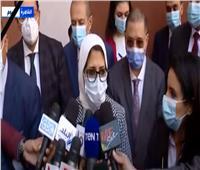 وزيرة الصحة: التطعيم ضد شلل الأطفال بجرعتين لرفع المناعة المجتمعية
