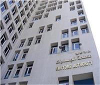 السيطرة على حريق محدود بأحد أبراج مصلحة الجمارك بمجمع وزارة المالية