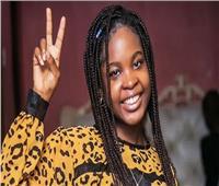 «طالبة نيجيرية» تتفوق على منافسيها من أنحاء العالم