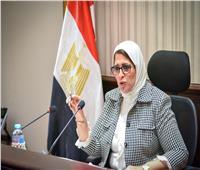 وزيرة الصحة تراجع تمركز سيارات الإسعاف بالمناطق ذات الكثافات المرتفعة